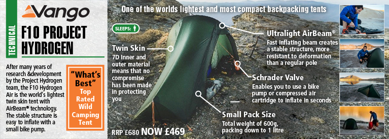 Vango F10 Project Hydrogen Tent