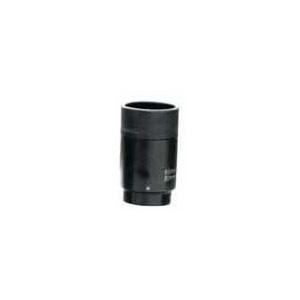 Image of Acuter Natureclose ME25 25mm Eyepiece