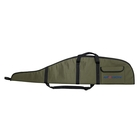AirForceOne Hunter Rifle Slip - 130cm