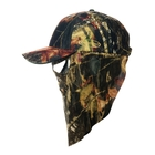Image of Browning Face Mask Cap - Mossy Oak Infinity Camo