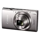Image of Canon IXUS 285 HS 20MP Digital Camera - Silver