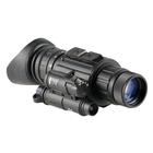 Image of Cobra Optics Demon Russian Gen2 Plus Nightvision Monocular