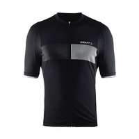Craft Verve Wind Jersey M (Men's)