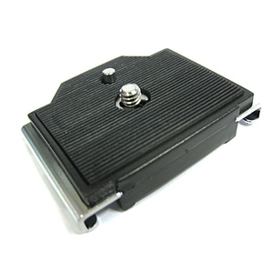 Image of First Horizon Quick Release Plate for 8126