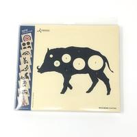 Flip Target Paper Targets - Wild Boar - 50pk