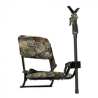 FX E-Z Shot Chair