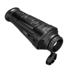 Guide IR TrackIR Pro 25 Thermal Imaging (640x480) Monocular