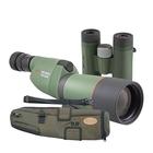 Kowa Compact Garden Kit - TSN 664M Straight Spotting Scope, TE-X9B 20-60x Eyepiece, C-661 Stay-On Case, BD II 8x32 XD Binoculars