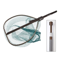 McLean Sea Trout and Specimen Weigh Net - 25 inch