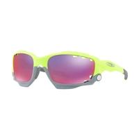 Oakley Racing Jacket Prizm Road Sunglasses