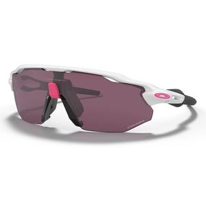 Image of Oakley Radar EV Advancer Prizm Glasses - Polished White Frame / PRIZM Road Black Lens