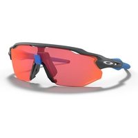 Oakley Radar EV Advancer Prizm Glasses