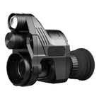 Pard NV007A Night Vision 12mm 1x Rear Add On Scope