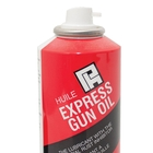 Parker-Hale Express Gun Oil - Aerosol - 150ml
