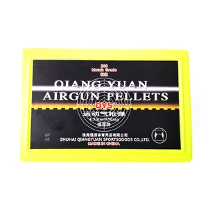 Image of Qiang Yuan Sports Match Grade .177 (4.50) Pellets x 200