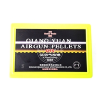 Qiang Yuan Sports Match Grade .177 (4.49) Pellets x 200