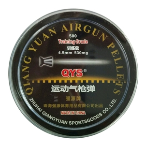 Image of Qiang Yuan Sports Training Grade .177 (4.50) Pellets x 500