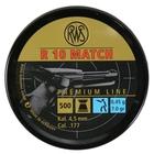 Image of RWS R10 Match .177 (4.50) Pistol Pellets x 500