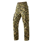 Seeland Feral Trousers
