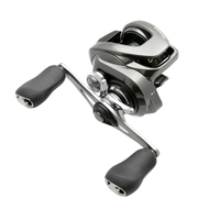 Shimano Metanium MGL 151 HG Reel -  Left Hand Wind