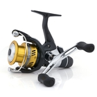 Shimano Sahara 2500 Rear Drag Spinning Reel - Double Handle