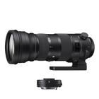 Image of Sigma 150-600mm f5-6.3 DG OS HSM S Lens + 1.4 X  TC-1401 Convertor - Nikon Fit