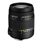 Image of Sigma 18-250mm f3.5-6.3 DC Macro OS HSM Lens - Canon Fit