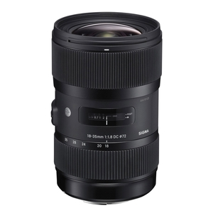 Image of Sigma 18-35mm f1.8 DC HSM Lens - Canon Fit