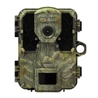 SpyPoint FORCE-12 Trail/Surveillance Camera