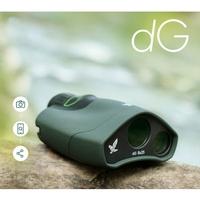 Swarovski dG Digital Guide Monocular