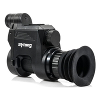 Sytong HT-66 12mm Digital Night Vision Rear Add On
