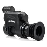 Sytong HT-66 16mm Digital Night Vision Rear Add On