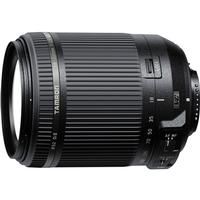 Tamron AF 18-200mm f3.5-6.3 Di II VC Lens - Nikon Fit