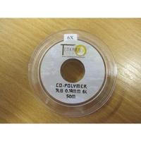 Tenkara Tippett Material Co-Polymer
