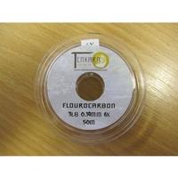 Tenkara Tippett Material Fluorocarbon