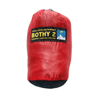 Terra Nova Bothy Bag 2 Emergency Shelter