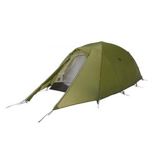 Image of Vango F10 MTN 2 Tent - Alpine Green