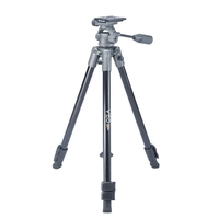 Vanguard VEO 2PRO 233AO Aluminium Tripod With VEO 2 PH-26 2-Way Pan Head