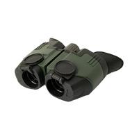 Yukon Sideview Compact 8x21 Binoculars