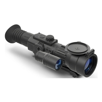 Yukon Sightline N470S Digital Weapon Sight