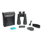 Image of Celestron SkyMaster 25x70 Binoculars - Black