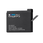 Image of GoPro Rechargeable Battery (Hero5 Black)