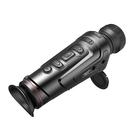 Image of Guide IR TrackIR TK50 Thermal Imaging (400x300) Monocular