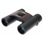 Image of Kowa Ultra Compact Garden Kit - TSN-502 Straight Spotting Scope & SV 8x25 Binoculars