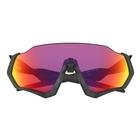 Image of Oakley Flight Jacket Prizm Road Glasses - Matte Black Frame/Prizm Road Black Lens