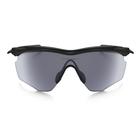 Image of Oakley M2 Frame XL Sunglasses - Polished Black Frame/Grey Lens