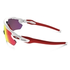 Image of Oakley Radar EV Path Men's Prizm Road Sunglasses - Polished White / Prizm Road