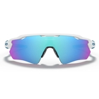 Image of Oakley Radar EV Path Prizm Sunglasses - Polished White Frames / PRIZM Sapphire Lens