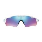 Image of Oakley Radar EV Path Prizm Sunglasses - Polished White Frames/PRIZM Sapphire SNOW Lens