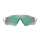 Image of Oakley Radar EV Path Prizm Sunglasses - Polished White Frames/PRIZM Jade Lens